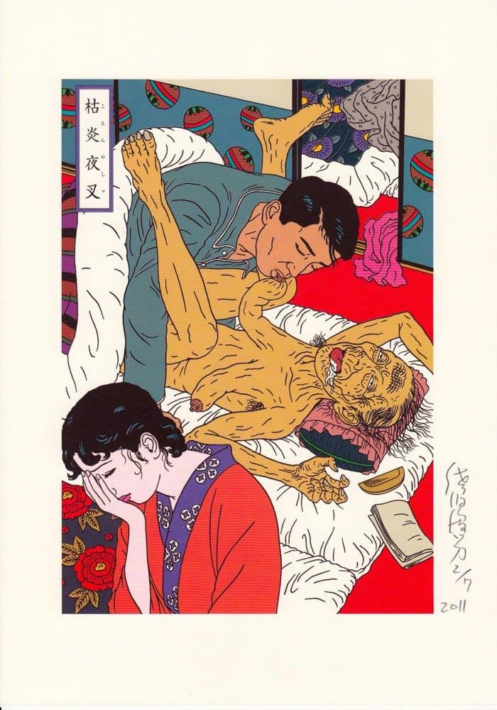 Toshio-Sakei-Art-38
