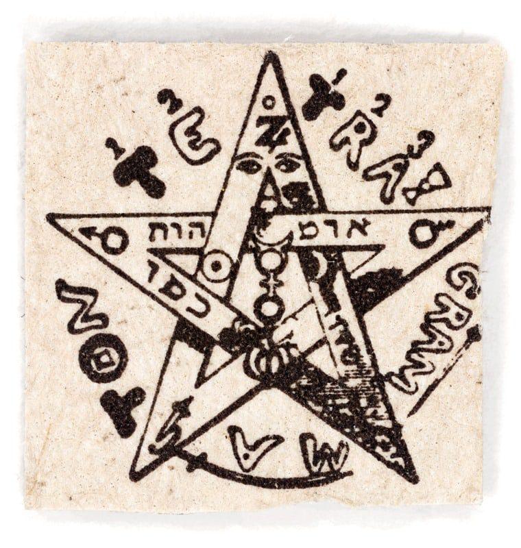 Tetragrammaton, 1977. (via Blotter Barn)