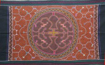 Tanya Harris' art was influenced by Shipibo textiles. Image Source: Flickr user Howard G. Charing.